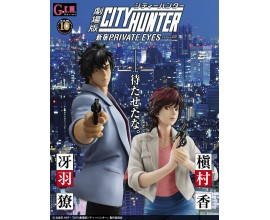G.E.M Series: City Hunter - Shinjuku Private Eyes - Ryo Haeba & Kaori Samura complete figure