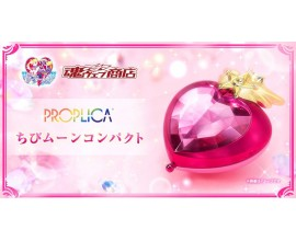 PROPLICA Chibi Moon Compact  - IMPORT JAPAN