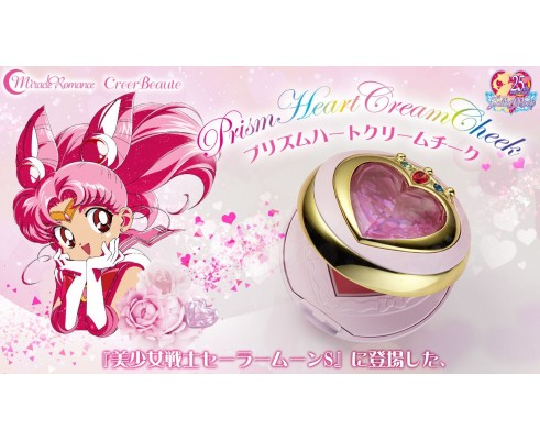 Sailor Moon Miracle Romance Creer Beaute Prism Heart Cream Cheek