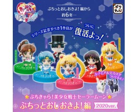 Sailor Moon Petit Chara 2020ver. Set con custodia limitato