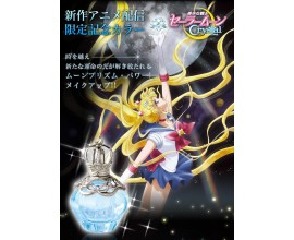 Sailor Moon Crystal Moon Eau de Toilette