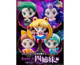 Sailor Moon Petit Chara Series: Ayakashi No Yon Shimai