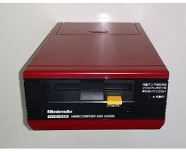 Nintendo Family Computer Disk System HVC-022
