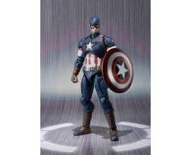 S.H. Figuarts - Captain America The Avengers: Age of Ultron