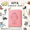 Sailor Moon 2016 Schedule Book with Crisis Moon Compact