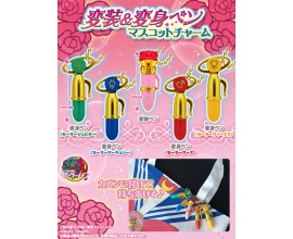 Sailor Moon Transformation Pens