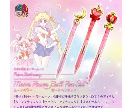 Sailor Moon Power Ball Pen Set