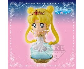 Sailor Moon Pretty Treasures ''A'' - Princess Serenity