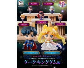 Sailor Moon Petit Chara Figures Dark Kingdom