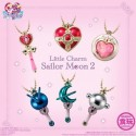 Sailor Moon Little Charm Part 2