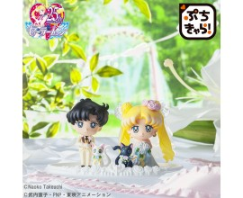 Petit Chara ! Sailor Moon Happy Wedding