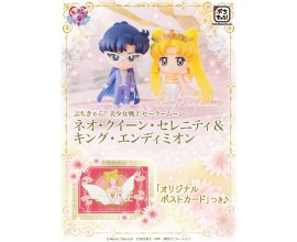 Petit Chara! Sailor Moon Neo Queen Serenity e King Endymion
