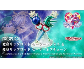 PROPLICA Sailor Uranus & Sailor Neptune Tranformation Lip Rod