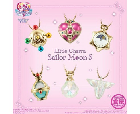 Sailor Moon Little Charm 5