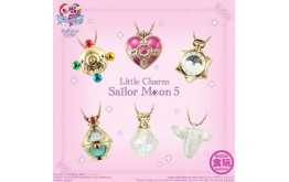 Sailor Moon Little Charm Part 5