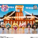 Sailor Moon Petit Chara Yukata Warriors of the Outer Solar System Ed.