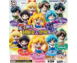 Sailor Moon Petit Chara Land 3th set