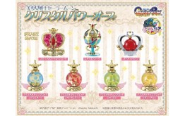 Sailor Moon Crystal Power Orb