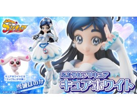 Futari wa Pretty Cure - Cure White