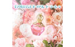 Sailor Moon Miracle Romance Eau de Toilette