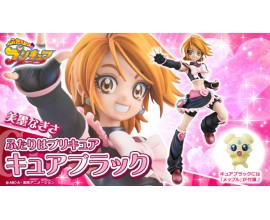 Futari wa Pretty Cure - Cure Black