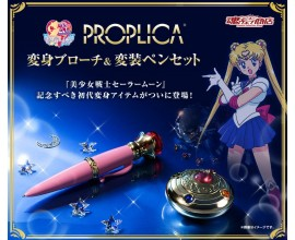 PROPLICA Sailor Moon - Henshin Brooch & Disguise Pen Set